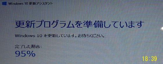 https://blog-001.west.edge.storage-yahoo.jp/res/blog-fe-4e/bazu55555/folder/1036370/80/33345780/img_2_m?1511705828