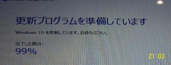 https://blog-001.west.edge.storage-yahoo.jp/res/blog-fe-4e/bazu55555/folder/1036370/80/33345780/img_3_m?1511705828