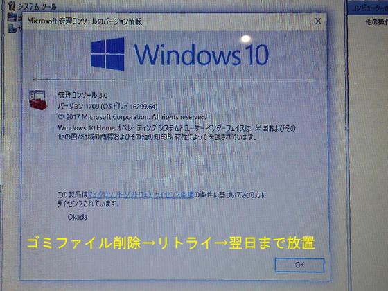 https://blog-001.west.edge.storage-yahoo.jp/res/blog-fe-4e/bazu55555/folder/1036370/80/33345780/img_4_m?1511705828