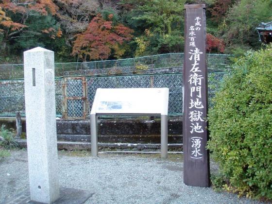 https://blog-001.west.edge.storage-yahoo.jp/res/blog-fe-4e/bazu55555/folder/109946/95/33346095/img_0_m?1511737735
