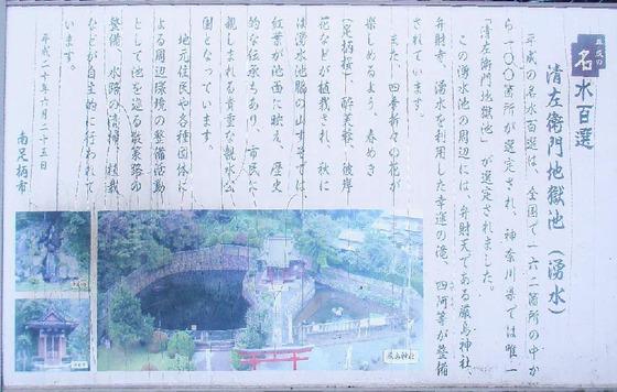 https://blog-001.west.edge.storage-yahoo.jp/res/blog-fe-4e/bazu55555/folder/109946/95/33346095/img_6_m?1511737735