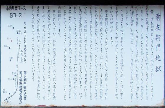 https://blog-001.west.edge.storage-yahoo.jp/res/blog-fe-4e/bazu55555/folder/109946/95/33346095/img_7_m?1511737735