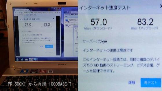 https://blog-001.west.edge.storage-yahoo.jp/res/blog-fe-4e/bazu55555/folder/1036370/80/33350780/img_4_m?1512083708