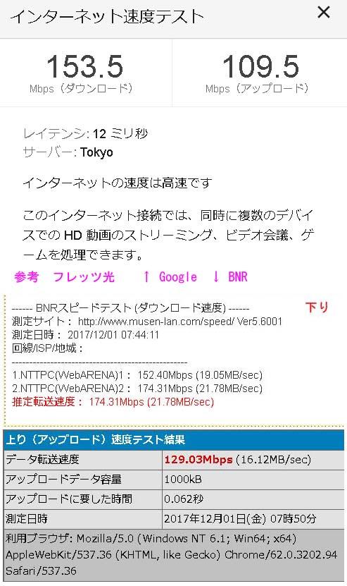 https://blog-001.west.edge.storage-yahoo.jp/res/blog-fe-4e/bazu55555/folder/1036370/80/33350780/img_6_m?1512083708