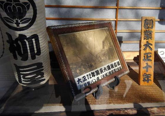 https://blog-001.west.edge.storage-yahoo.jp/res/blog-fe-4e/bazu55555/folder/1150243/53/33356653/img_1_m?1566031706