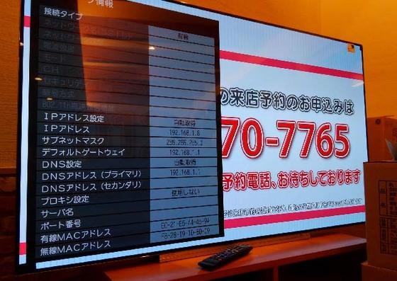 https://blog-001.west.edge.storage-yahoo.jp/res/blog-fe-4e/bazu55555/folder/1150243/53/33356653/img_5_m?1566031706
