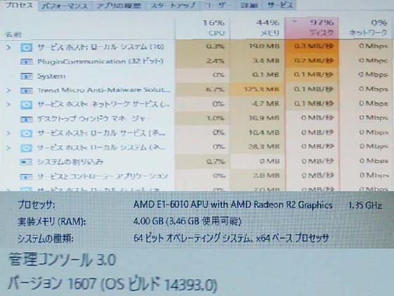 https://blog-001.west.edge.storage-yahoo.jp/res/blog-fe-4e/bazu55555/folder/109946/26/33364026/img_2_m?1513074232