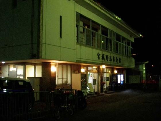 https://blog-001.west.edge.storage-yahoo.jp/res/blog-fe-4e/bazu55555/folder/109946/26/33364026/img_4_m?1513074232