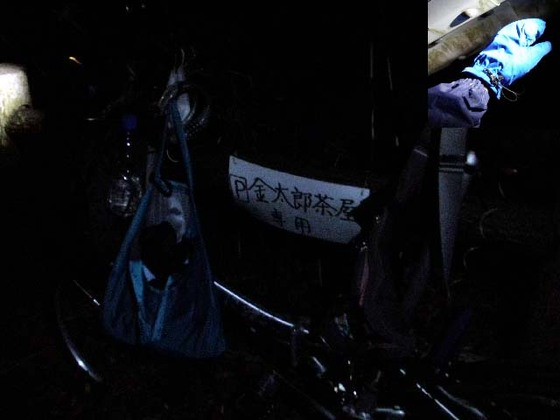 https://blog-001.west.edge.storage-yahoo.jp/res/blog-fe-4e/bazu55555/folder/109946/26/33364026/img_13_m?1513074232