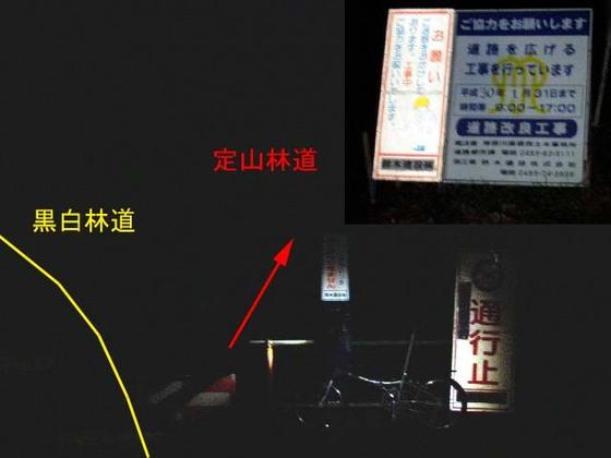 https://blog-001.west.edge.storage-yahoo.jp/res/blog-fe-4e/bazu55555/folder/109946/26/33364026/img_14_m?1513074232