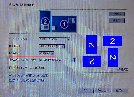 https://blog-001.west.edge.storage-yahoo.jp/res/blog-fe-4e/bazu55555/folder/1150243/53/33356653/img_18_m?1566439431