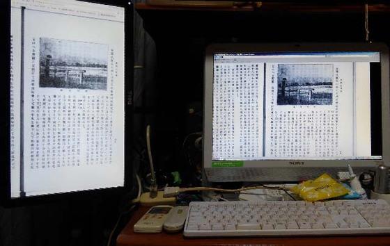 https://blog-001.west.edge.storage-yahoo.jp/res/blog-fe-4e/bazu55555/folder/1150243/53/33356653/img_22_m?1566439431