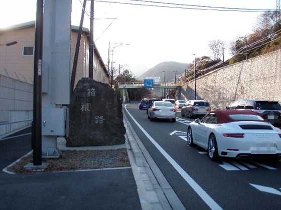 https://blog-001.west.edge.storage-yahoo.jp/res/blog-fe-4e/bazu55555/folder/109946/57/33384057/img_2_m?1514657111
