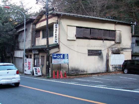 https://blog-001.west.edge.storage-yahoo.jp/res/blog-fe-4e/bazu55555/folder/109946/57/33384057/img_3_m?1514657111