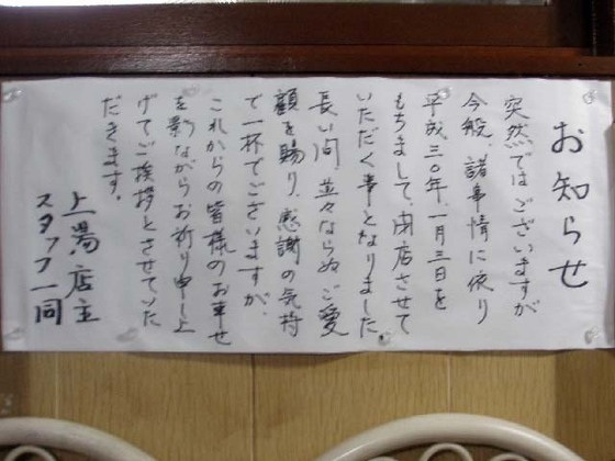 https://blog-001.west.edge.storage-yahoo.jp/res/blog-fe-4e/bazu55555/folder/109946/57/33384057/img_4_m?1514657111