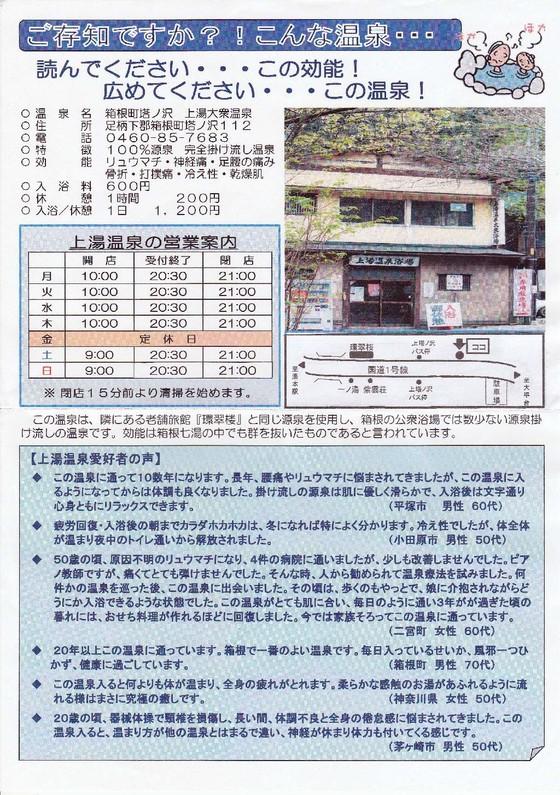 https://blog-001.west.edge.storage-yahoo.jp/res/blog-fe-4e/bazu55555/folder/109946/57/33384057/img_8_m?1514657111