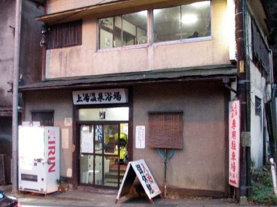 https://blog-001.west.edge.storage-yahoo.jp/res/blog-fe-4e/bazu55555/folder/109946/57/33384057/img_5_m?1514657111