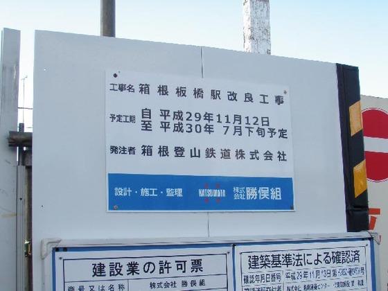 https://blog-001.west.edge.storage-yahoo.jp/res/blog-fe-4e/bazu55555/folder/109946/37/33415237/img_2_m?1516923344
