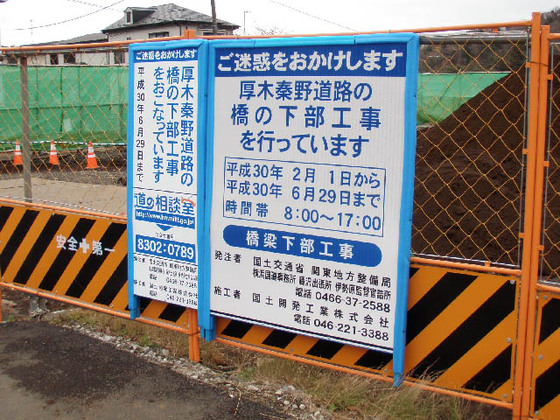 https://blog-001.west.edge.storage-yahoo.jp/res/blog-fe-4e/bazu55555/folder/109946/55/33424155/img_15_m?1517582052