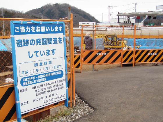 https://blog-001.west.edge.storage-yahoo.jp/res/blog-fe-4e/bazu55555/folder/109946/55/33424155/img_16_m?1517582052