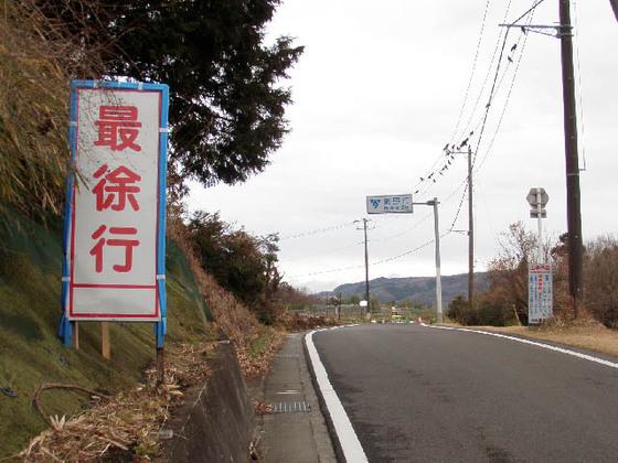 https://blog-001.west.edge.storage-yahoo.jp/res/blog-fe-4e/bazu55555/folder/109946/55/33424155/img_9_m?1517582052