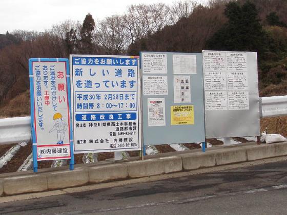 https://blog-001.west.edge.storage-yahoo.jp/res/blog-fe-4e/bazu55555/folder/109946/55/33424155/img_11_m?1517582052
