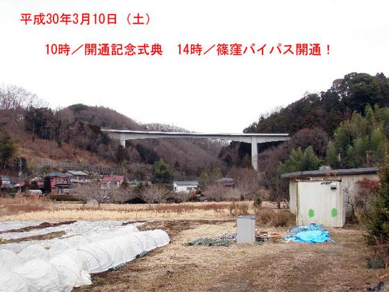 https://blog-001.west.edge.storage-yahoo.jp/res/blog-fe-4e/bazu55555/folder/109946/55/33424155/img_12_m?1517582052