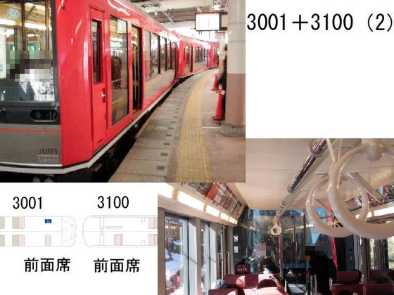 https://blog-001.west.edge.storage-yahoo.jp/res/blog-fe-4e/bazu55555/folder/109946/18/33428818/img_1_m?1517918076