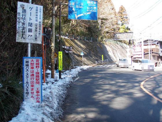 https://blog-001.west.edge.storage-yahoo.jp/res/blog-fe-4e/bazu55555/folder/109946/18/33428818/img_4_m?1517918076