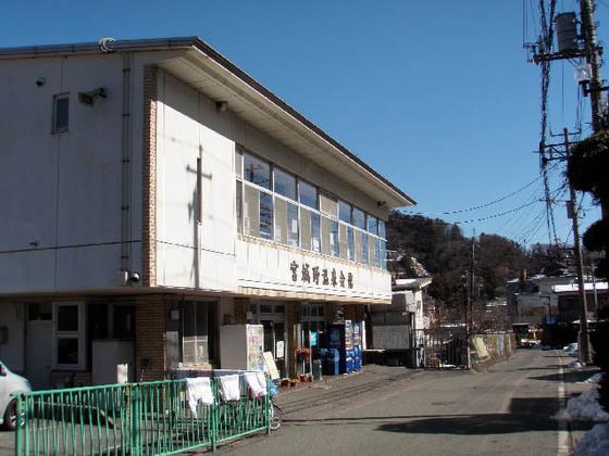 https://blog-001.west.edge.storage-yahoo.jp/res/blog-fe-4e/bazu55555/folder/109946/18/33428818/img_6_m?1517918076