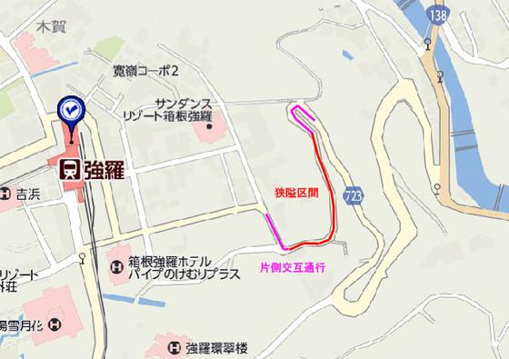 https://blog-001.west.edge.storage-yahoo.jp/res/blog-fe-4e/bazu55555/folder/109946/18/33428818/img_9_m?1517918076