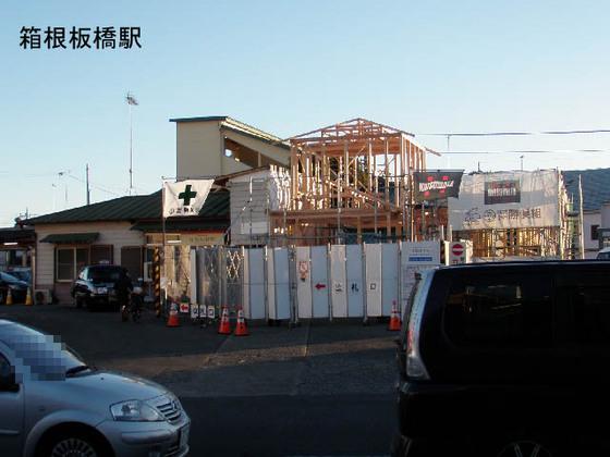 https://blog-001.west.edge.storage-yahoo.jp/res/blog-fe-4e/bazu55555/folder/109946/18/33428818/img_11_m?1517918076