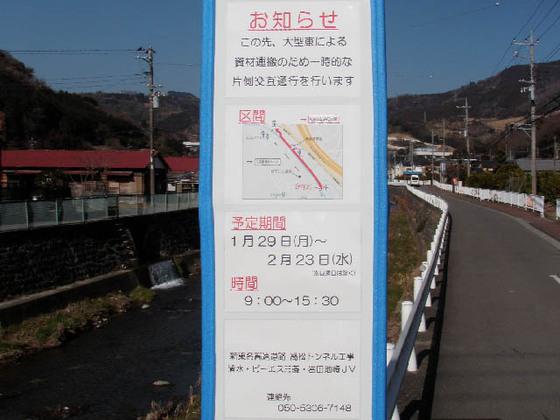 https://blog-001.west.edge.storage-yahoo.jp/res/blog-fe-4e/bazu55555/folder/109946/45/33432345/img_2_m?1518180631
