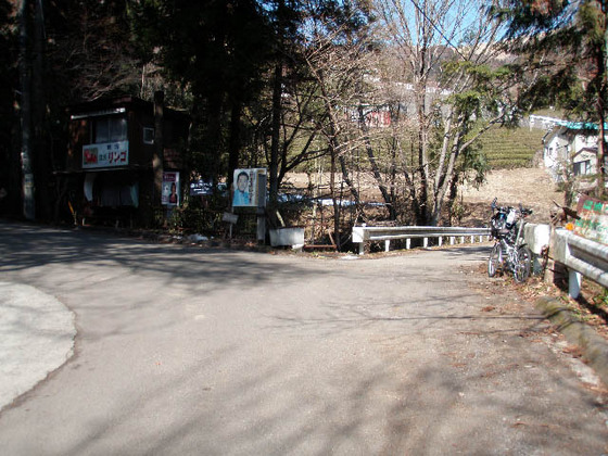 https://blog-001.west.edge.storage-yahoo.jp/res/blog-fe-4e/bazu55555/folder/109946/45/33432345/img_14_m?1518180631