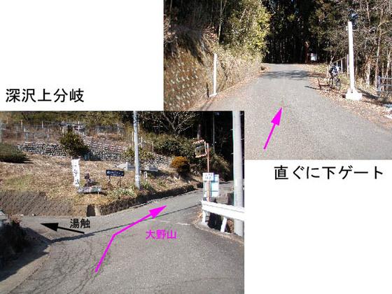 https://blog-001.west.edge.storage-yahoo.jp/res/blog-fe-4e/bazu55555/folder/109946/45/33432345/img_16_m?1518180631