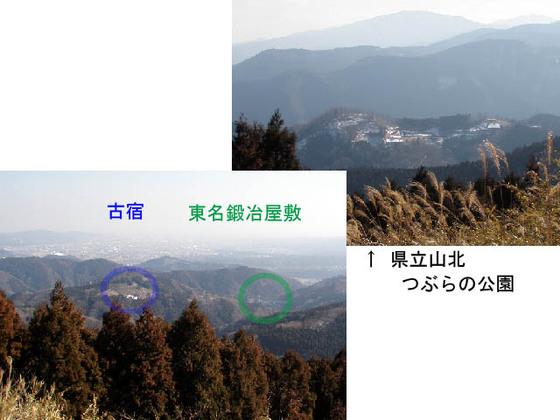 https://blog-001.west.edge.storage-yahoo.jp/res/blog-fe-4e/bazu55555/folder/109946/45/33432345/img_18_m?1518180631
