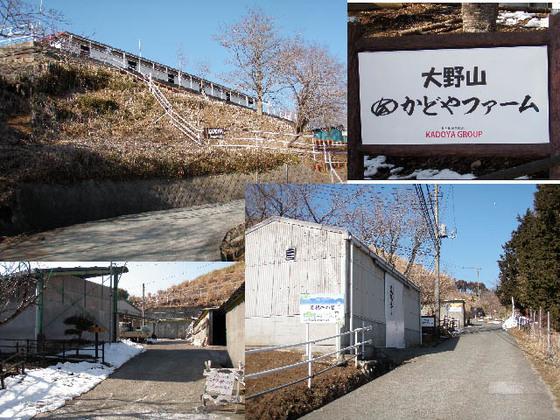 https://blog-001.west.edge.storage-yahoo.jp/res/blog-fe-4e/bazu55555/folder/109946/45/33432345/img_20_m?1518180631