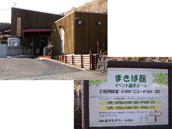 https://blog-001.west.edge.storage-yahoo.jp/res/blog-fe-4e/bazu55555/folder/109946/45/33432345/img_21_m?1518180631