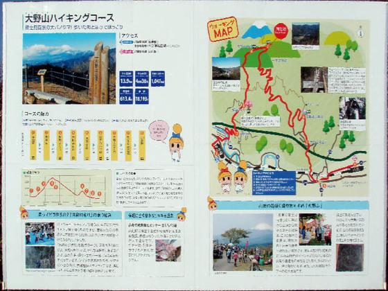 https://blog-001.west.edge.storage-yahoo.jp/res/blog-fe-4e/bazu55555/folder/109946/79/33432479/img_2_m?1518189091