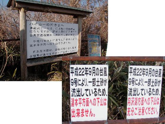 https://blog-001.west.edge.storage-yahoo.jp/res/blog-fe-4e/bazu55555/folder/109946/79/33432479/img_3_m?1518189091
