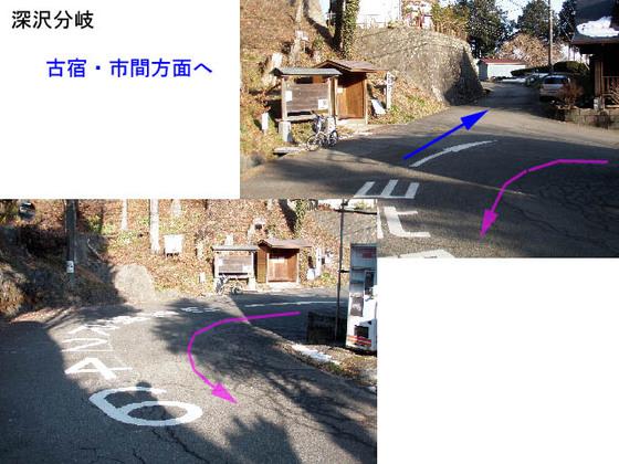 https://blog-001.west.edge.storage-yahoo.jp/res/blog-fe-4e/bazu55555/folder/109946/79/33432479/img_12_m?1518189091