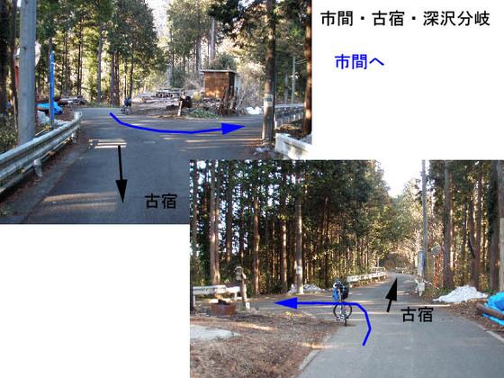 https://blog-001.west.edge.storage-yahoo.jp/res/blog-fe-4e/bazu55555/folder/109946/79/33432479/img_13_m?1518189091