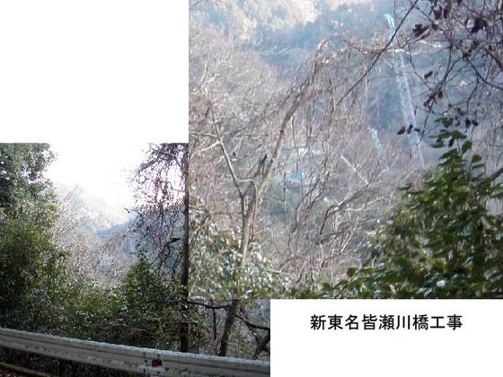 https://blog-001.west.edge.storage-yahoo.jp/res/blog-fe-4e/bazu55555/folder/109946/79/33432479/img_16_m?1518189091