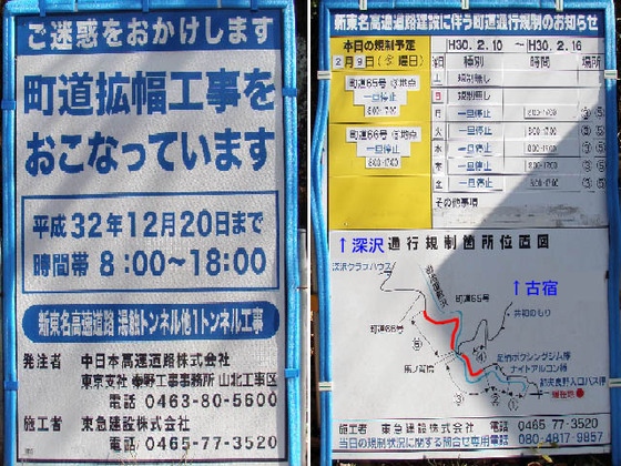 https://blog-001.west.edge.storage-yahoo.jp/res/blog-fe-4e/bazu55555/folder/109946/51/33433751/img_1_m?1518291396