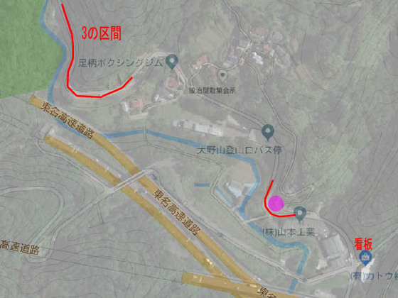 https://blog-001.west.edge.storage-yahoo.jp/res/blog-fe-4e/bazu55555/folder/109946/51/33433751/img_2_m?1518291396