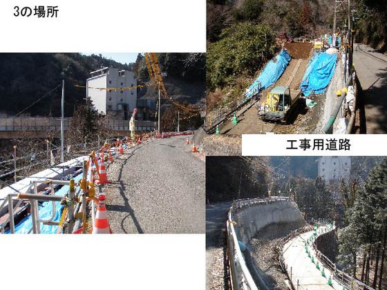https://blog-001.west.edge.storage-yahoo.jp/res/blog-fe-4e/bazu55555/folder/109946/51/33433751/img_3_m?1518291396