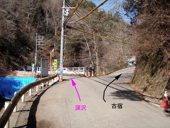 https://blog-001.west.edge.storage-yahoo.jp/res/blog-fe-4e/bazu55555/folder/109946/51/33433751/img_4_m?1518291396
