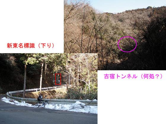 https://blog-001.west.edge.storage-yahoo.jp/res/blog-fe-4e/bazu55555/folder/109946/51/33433751/img_9_m?1518291396