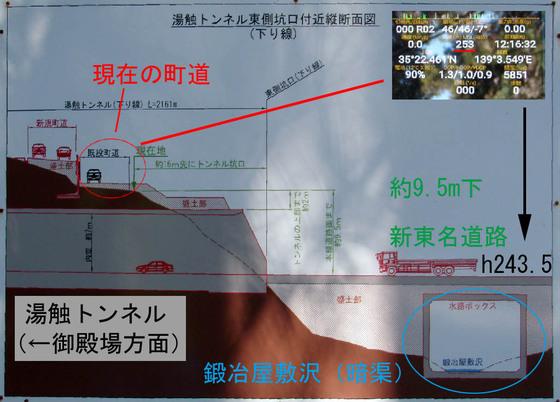 https://blog-001.west.edge.storage-yahoo.jp/res/blog-fe-4e/bazu55555/folder/109946/51/33433751/img_11_m?1518291396