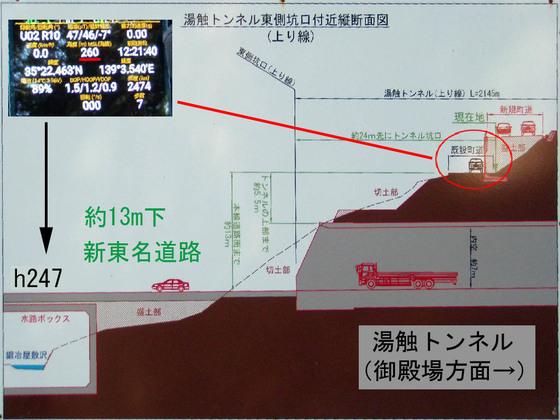 https://blog-001.west.edge.storage-yahoo.jp/res/blog-fe-4e/bazu55555/folder/109946/51/33433751/img_17_m?1518294556